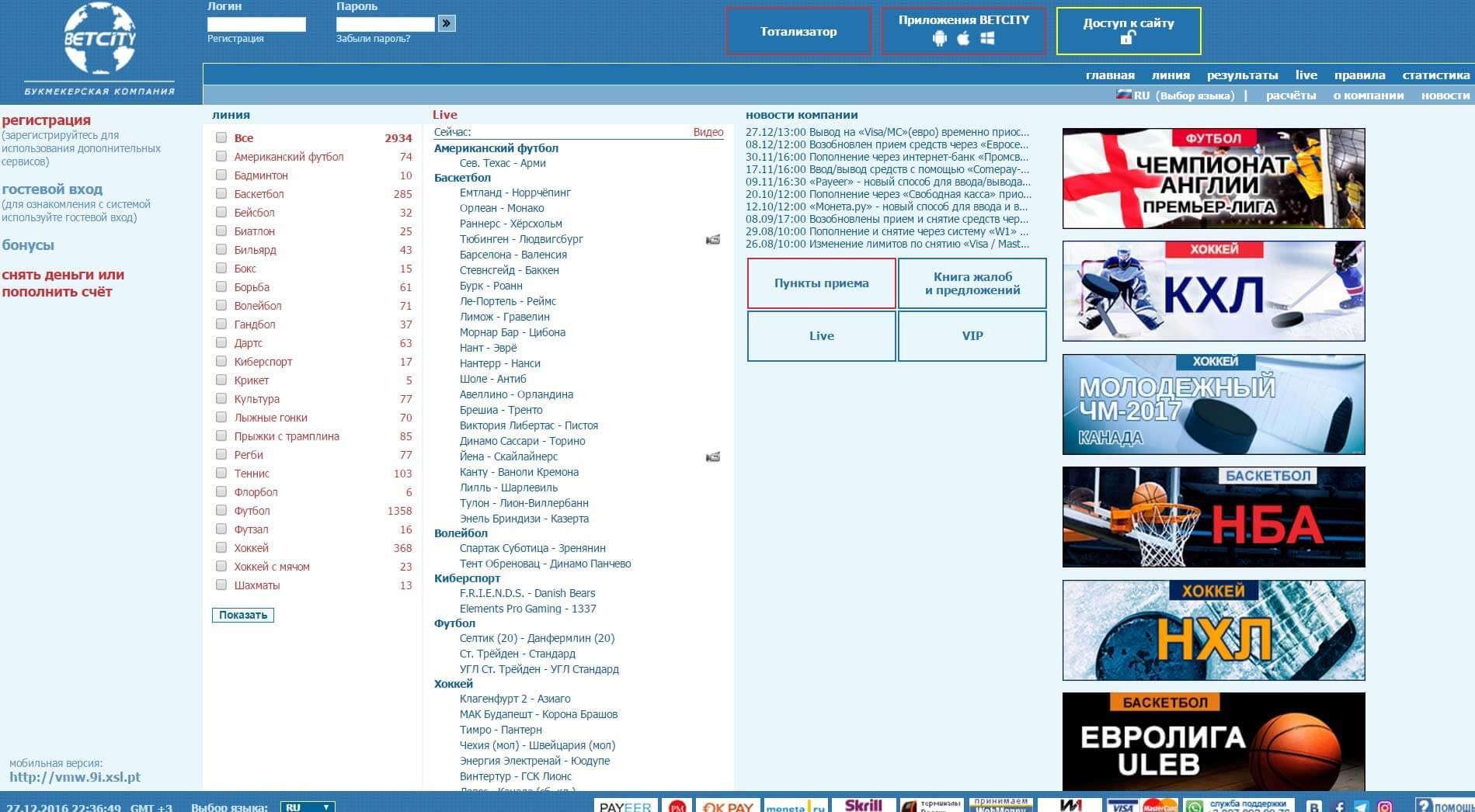 leon букмекерская контора ставки на киберспорт