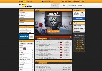 parimatch-bukmekerskaya-kontora-1