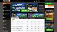 Официальный сайт букмекерской конторы Винлайн