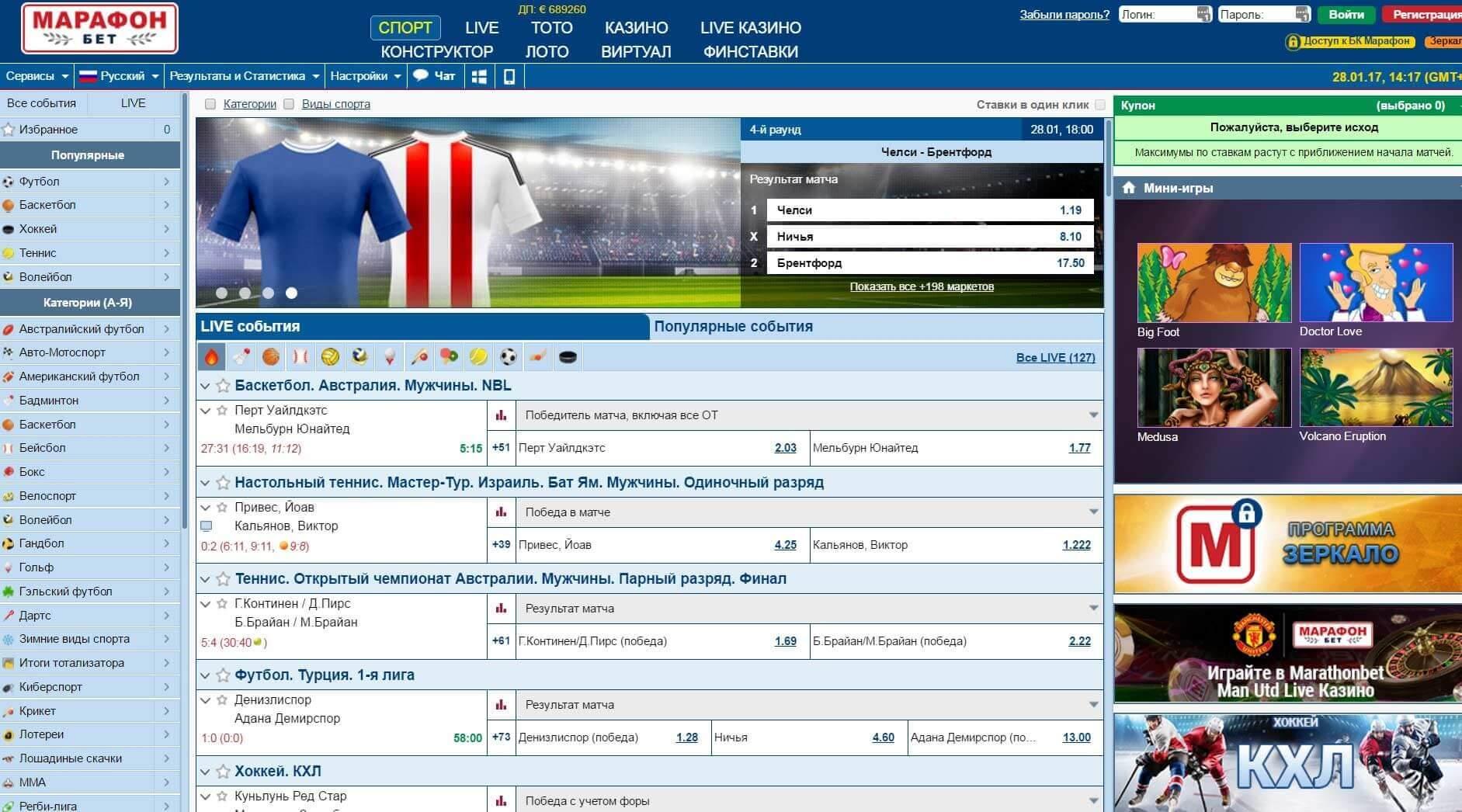 казино марафон онлайн зеркало рабочее