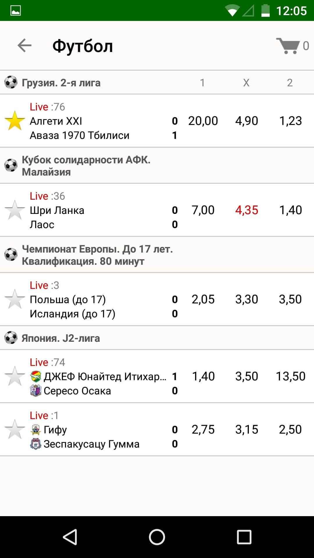 liga-stavok-mobilnaya-verciya-3