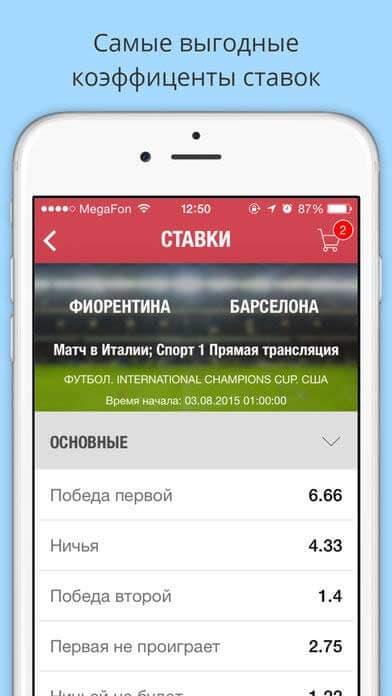 olimp-mobilnaya-versiya-1