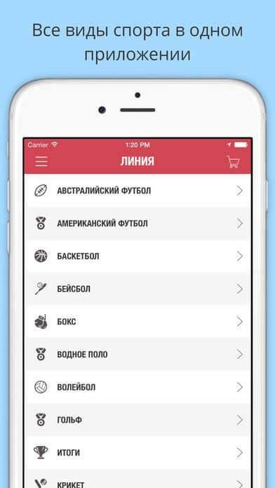 olimp-mobilnaya-versiya-2