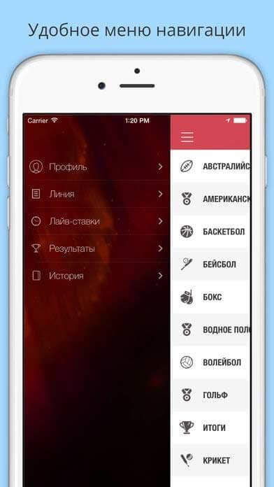olimp-mobilnaya-versiya-3
