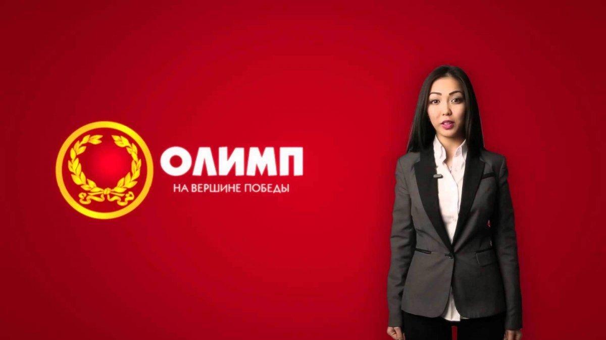 olimp-mobilnaya-versiya-4
