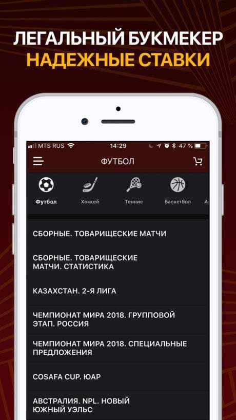 бк олимп мобильная версия вход