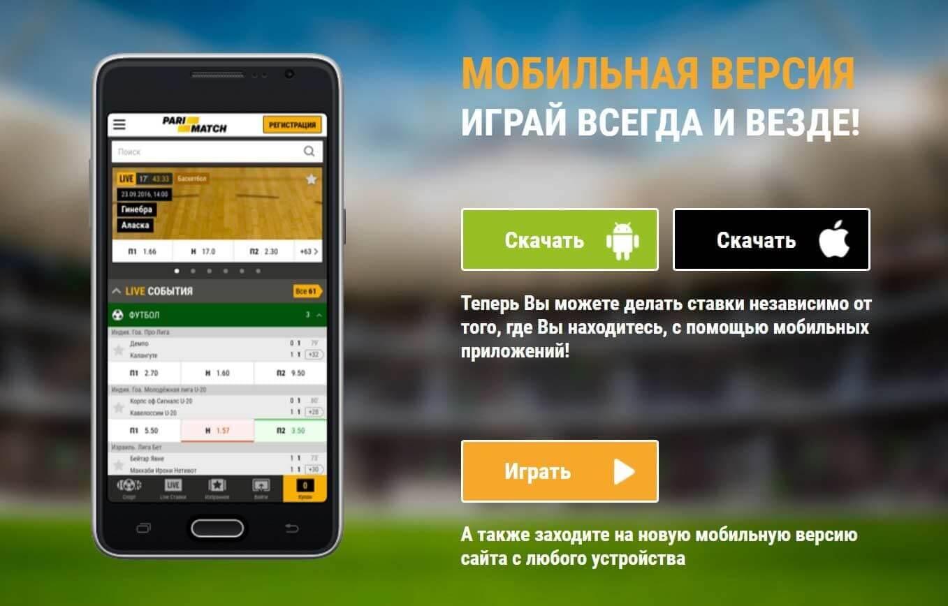 Mobilnaya Versiya