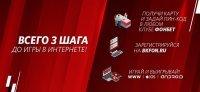 fonbet-lichnyi-kabinet-4