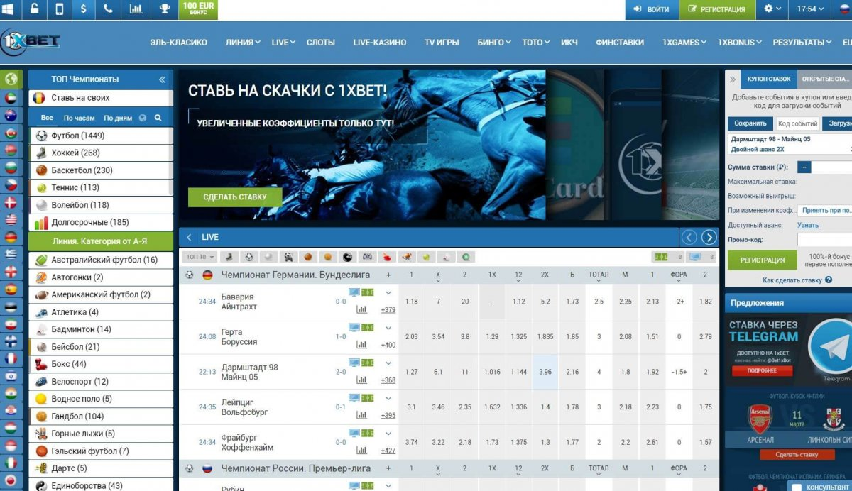 Прогноз тото в 1xbet [PUNIQRANDLINE-(au-dating-names.txt) 63