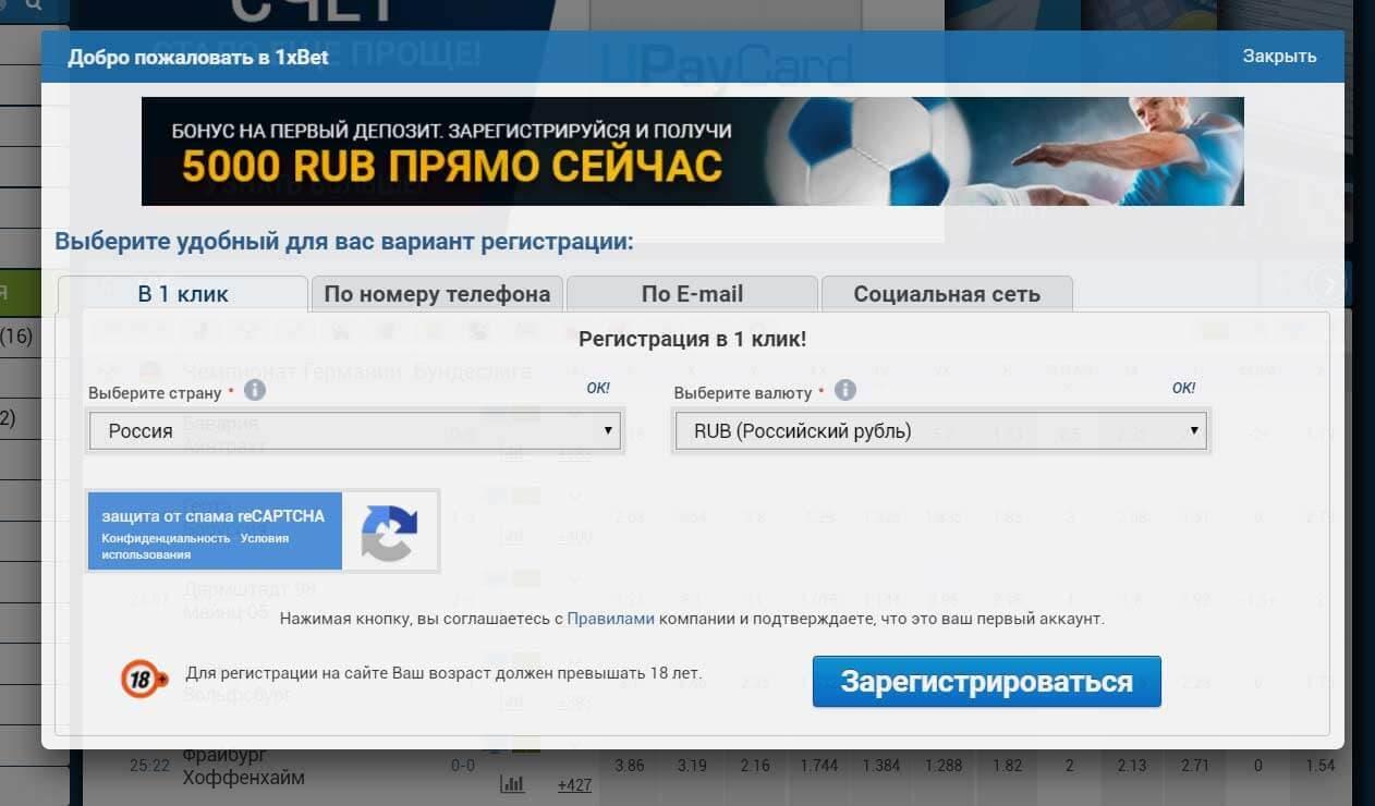 Что значит лига ставок букмекерская контора официальный сайт мобильная