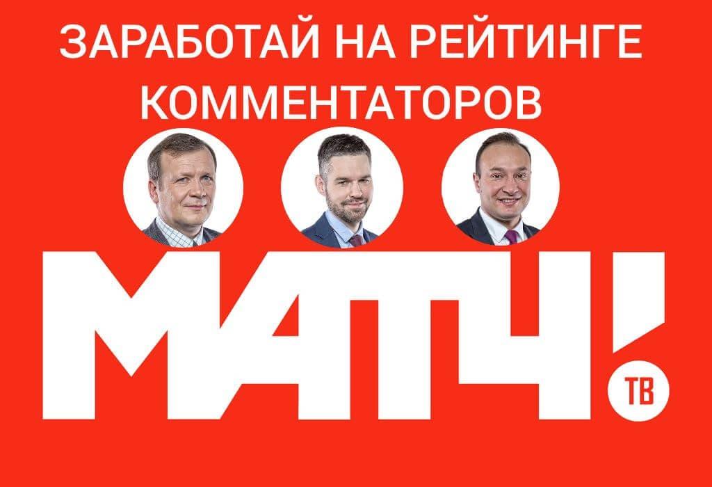 букмекерская контора лига ставок в махачкале