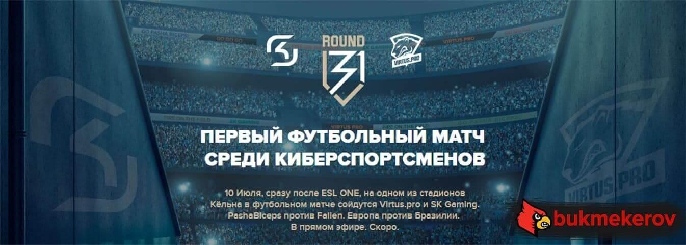 Новости футбола премьер лиги россии
