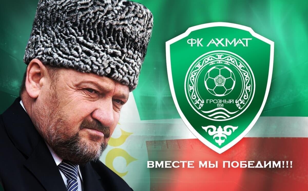Прогноз на матч Ростов - Ахмат Грозный 28 июля 2018