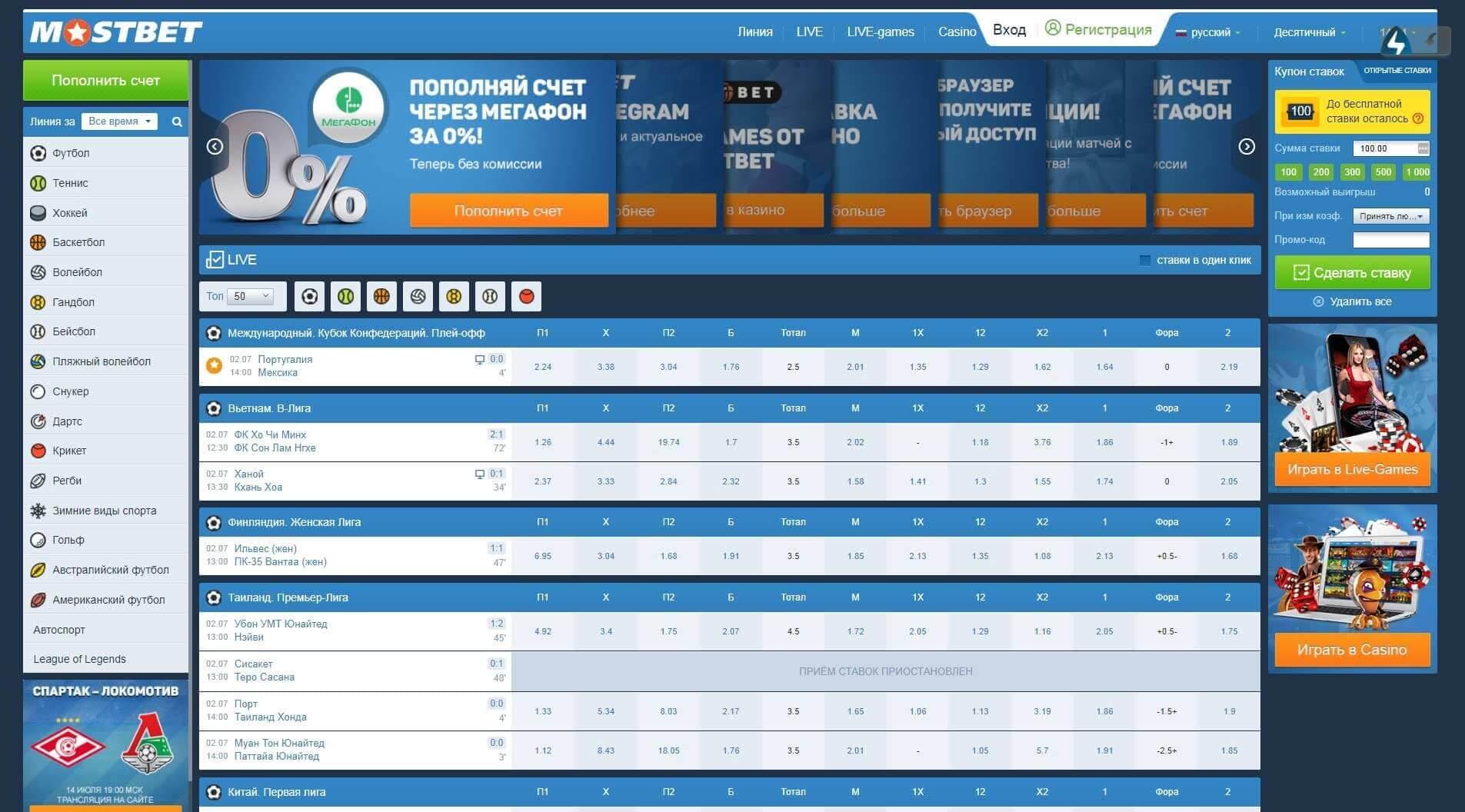 Прогноз и ставки на теннисный матч Риота Киши (Япо) — Джеймс Аллемби (Вел) 29.11.15