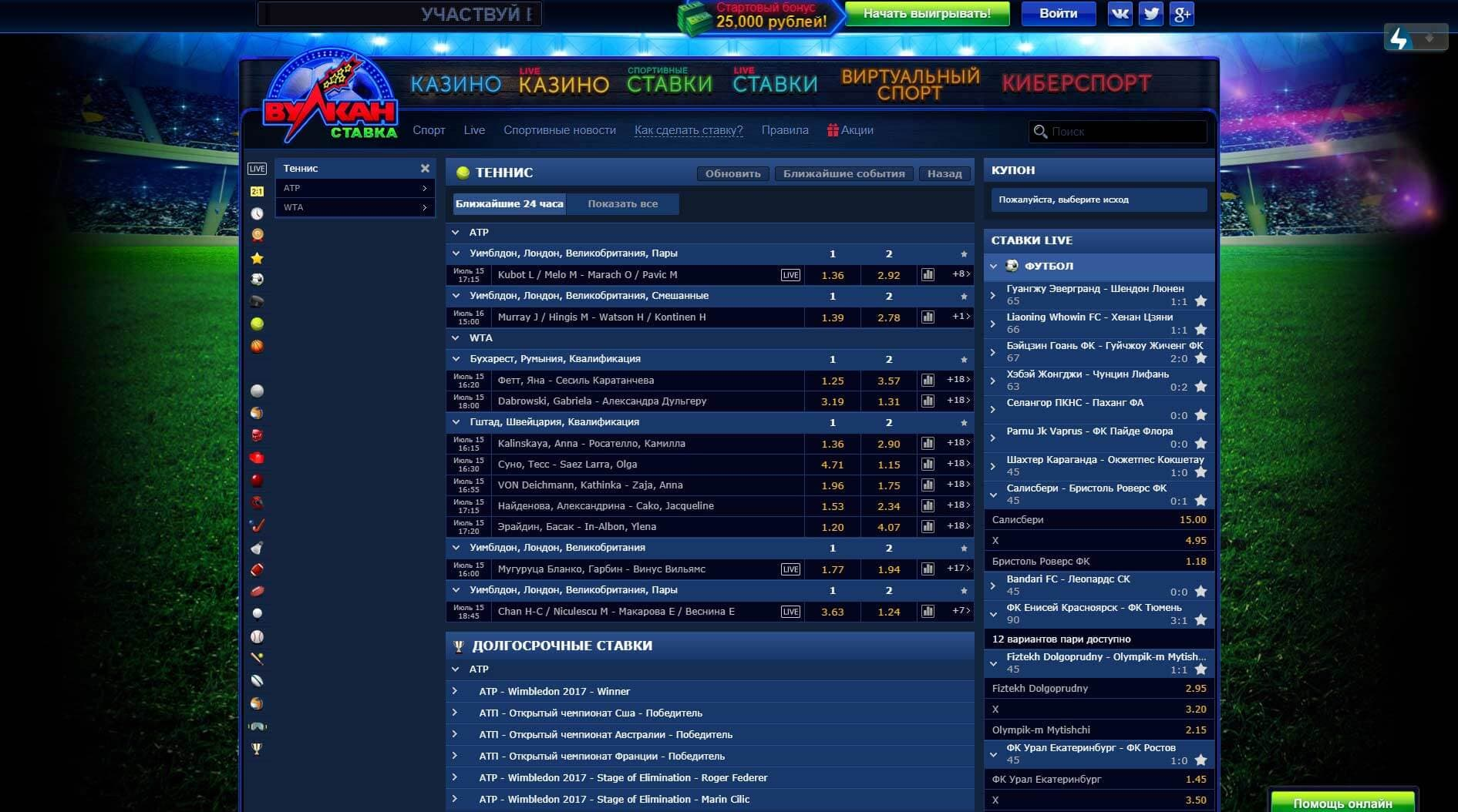онлайн казино vulkan stavka актуальное зеркало