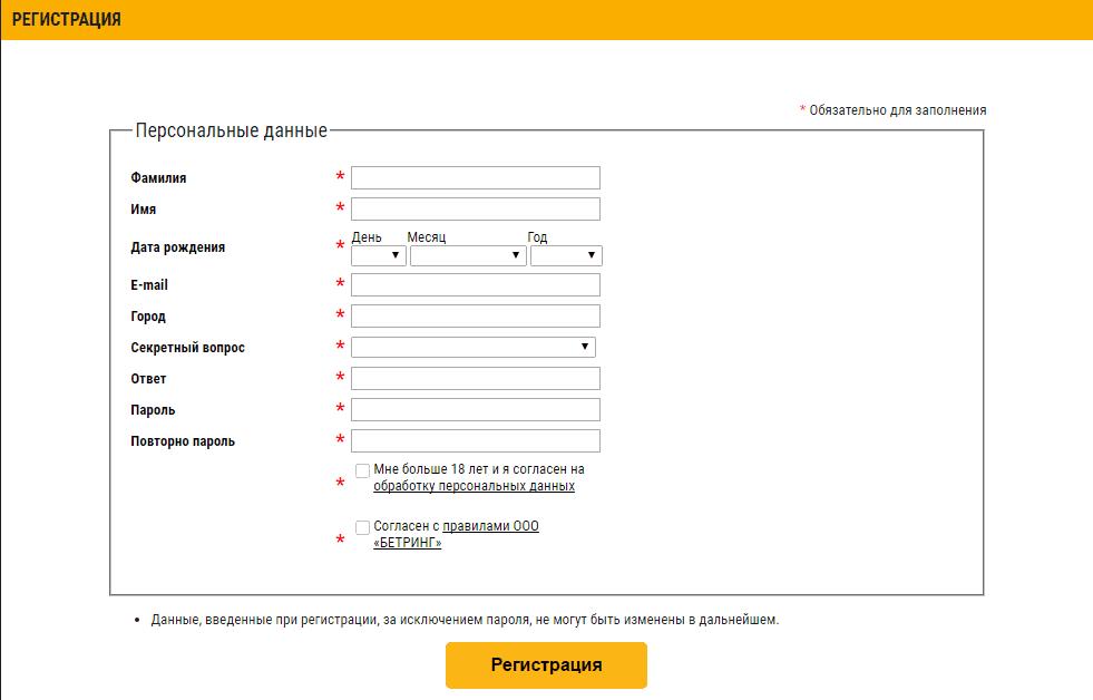 Лайфэксперт сайт