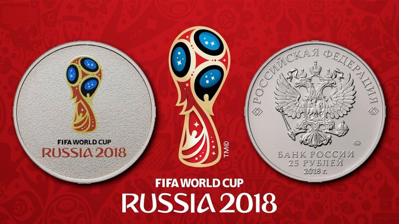 Дата чемпионата мира в 2018