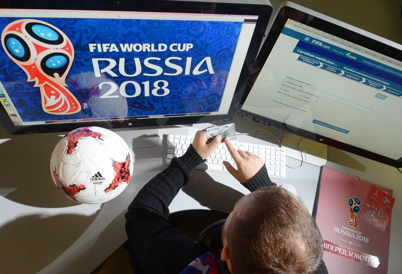 Футболу старт чемпионат билетов по продажи 2018 мира