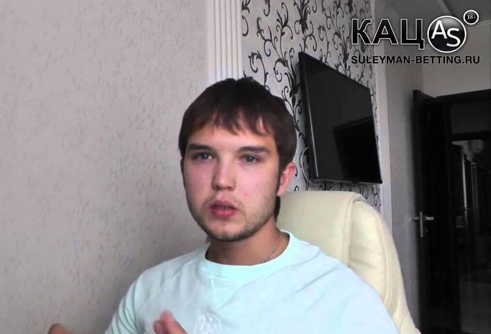 Эдуард Кварацхелия