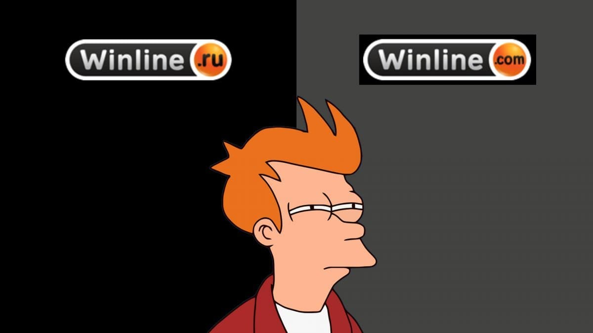 Winline.ru и Winlinebet: в чем разница
