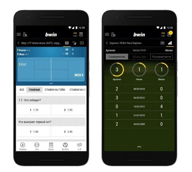 Скачать Андроид-приложение Bwin