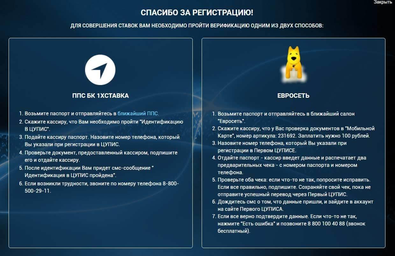 ставки на спорт со 100 рублей