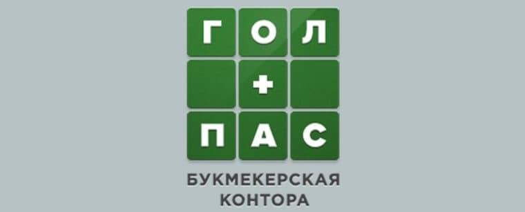 golpas logo