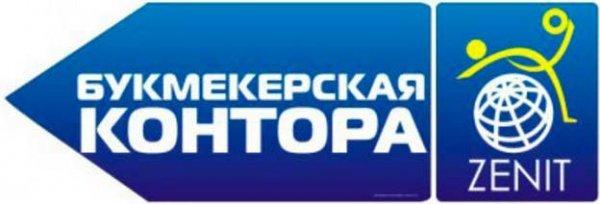 Логотип БК 1хСтавка