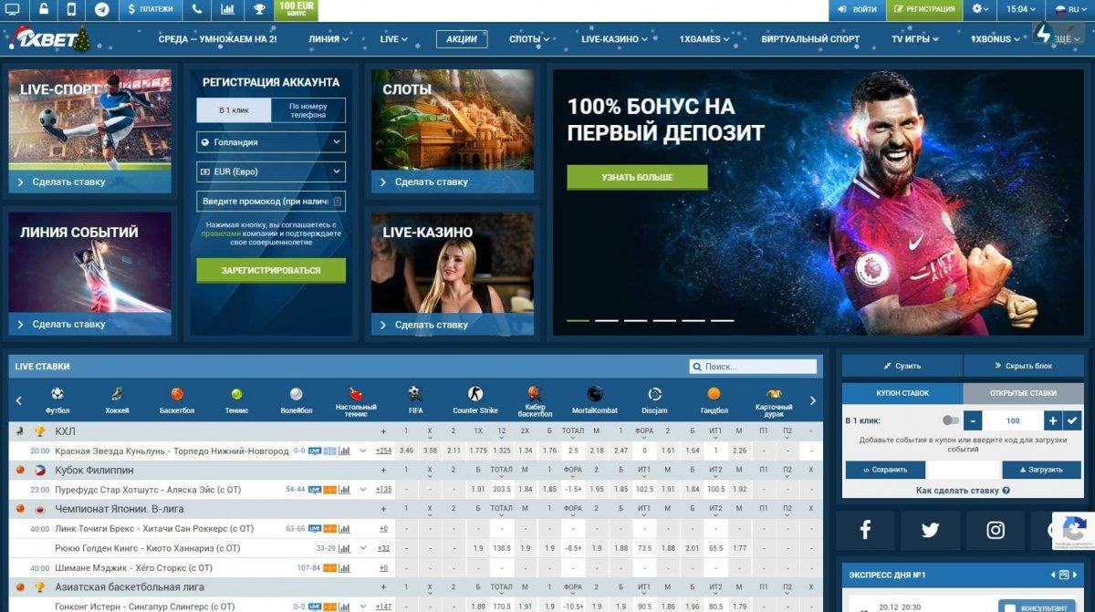 официальный сайт казино 1xbet официальное зеркало