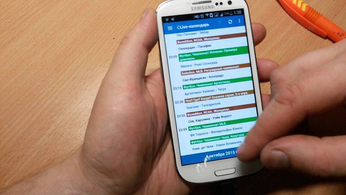 Мобильная версия Бетсити и приложения для Андроид и iOS