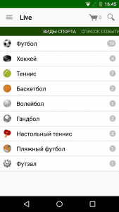 liga stavok android 1
