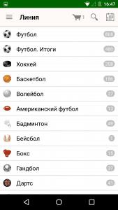 liga stavok android 5