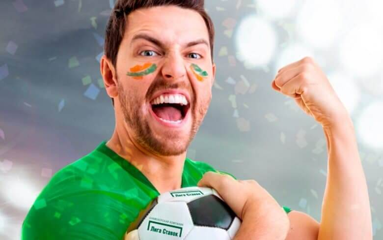 Россиянин выиграл 29 млн рублей в БК «Лига Ставок»!