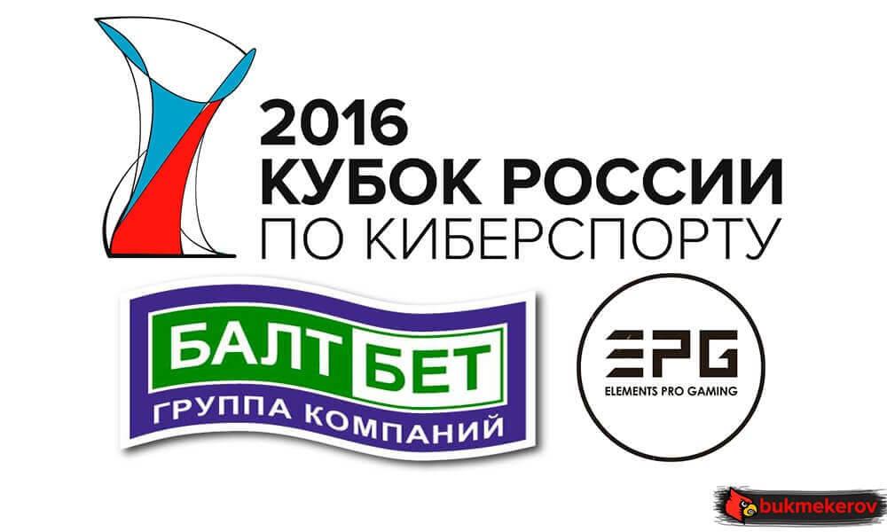 БК «БалтБет» стала титульным спонсором команды по Dota 2