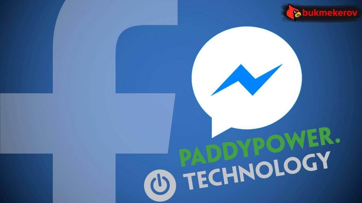 PaddyPower запускает сервис приема ставок через Facebook Messenger
