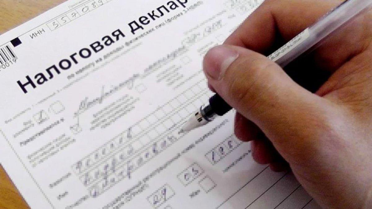 Изменения в Налоговом кодексе РФ. Как быть бетторам?