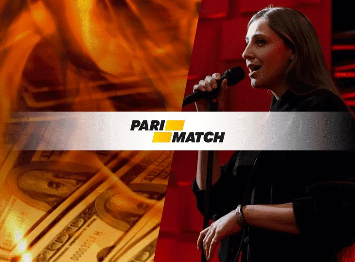 Как прошел финал Евровидения для клиентов БК Пари-Матч?