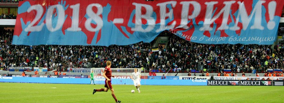 Чемпионат мира по футболу 2018: Сборная России
