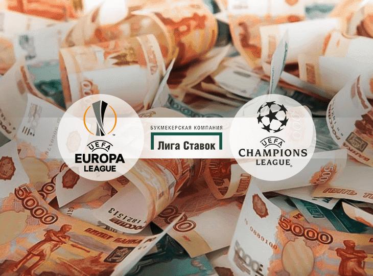 Клиент БК Лига Ставок выиграл 1.6 миллиона рублей