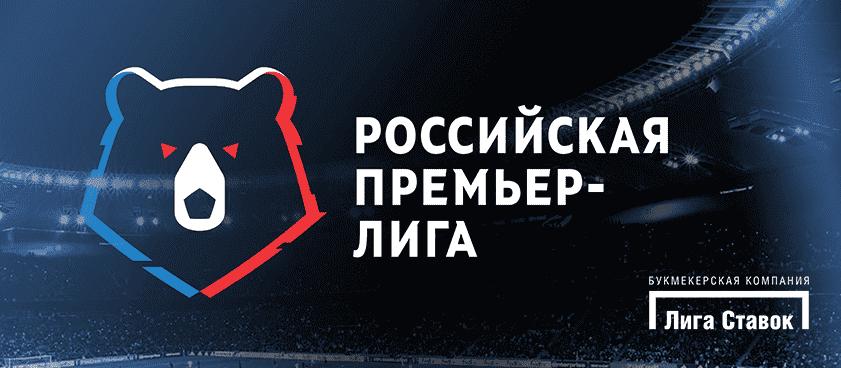 Российский чемпионат ставит рекорды по количеству ставок!