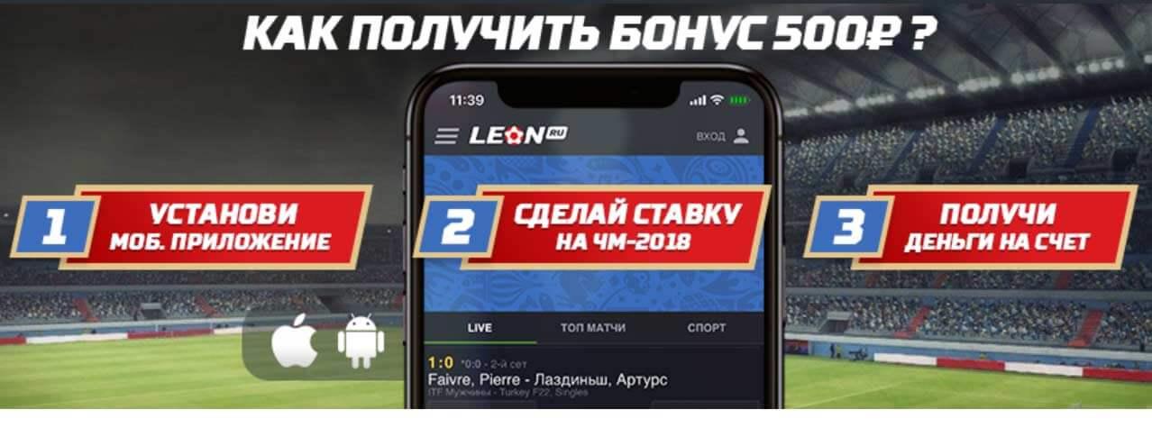 зенитбет букмекерская контора новый сайт зеркало