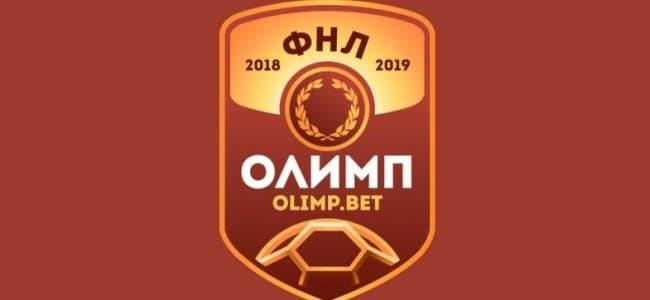 БК Олимп стал официальным партнером ФНЛ