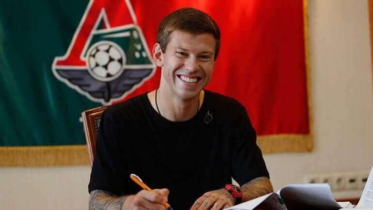 Смолов перешел в «Локомотив». Это хорошо и для футболиста, и для клуба
