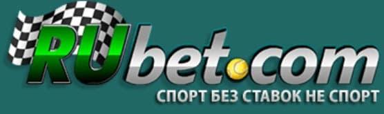 rubet logo