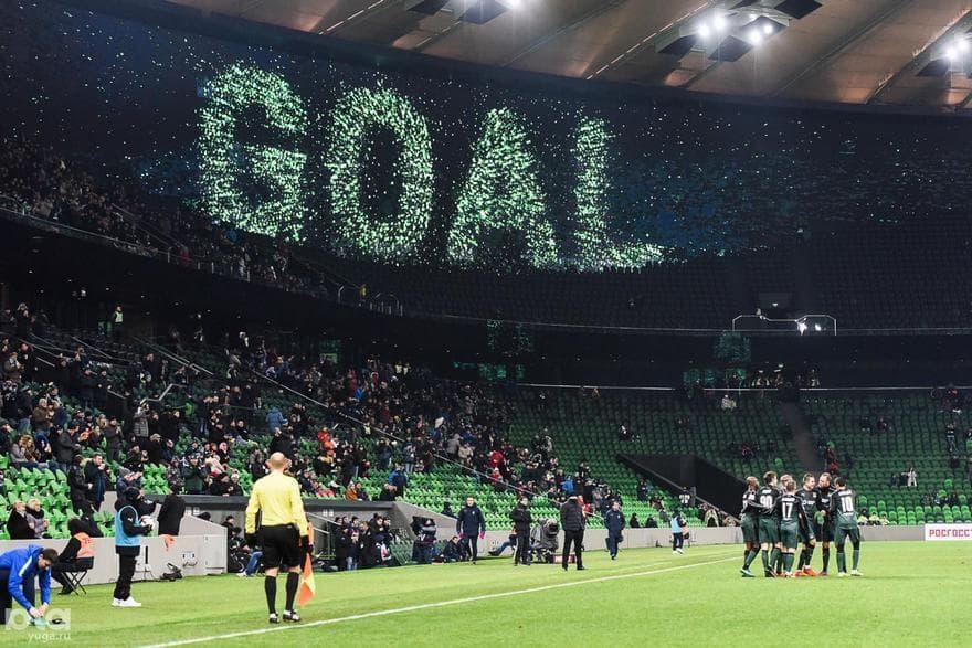 «Краснодар» - «Севилья». Прогноз и ставки на матч Лиги Европы. 4 октября 2018