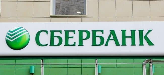 В Сбербанке подтвердили блокировку переводов в пользу иностранного игорного бизнеса