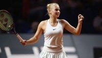 Марта Костюк в финале квалификации Уимблдона