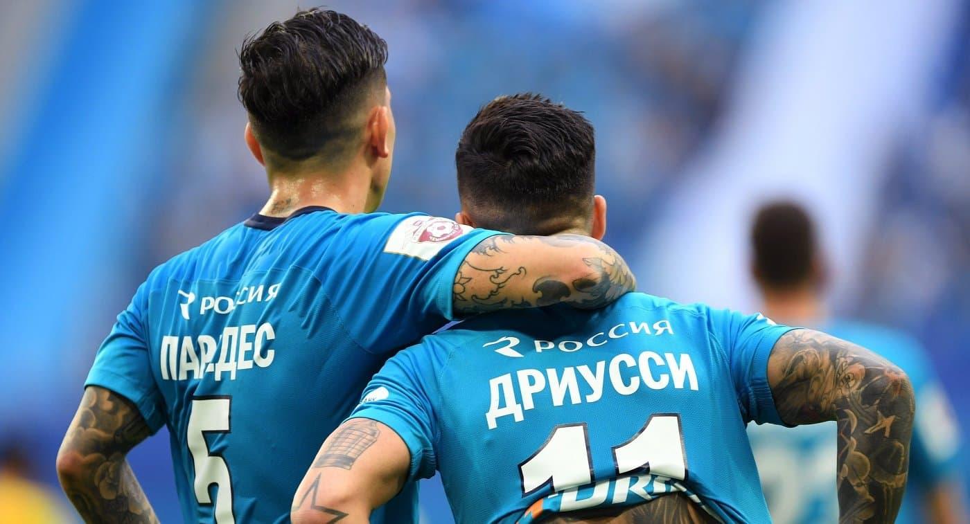 Футболисты «Зенита» заключили пари на финал Кубка Либертадорес