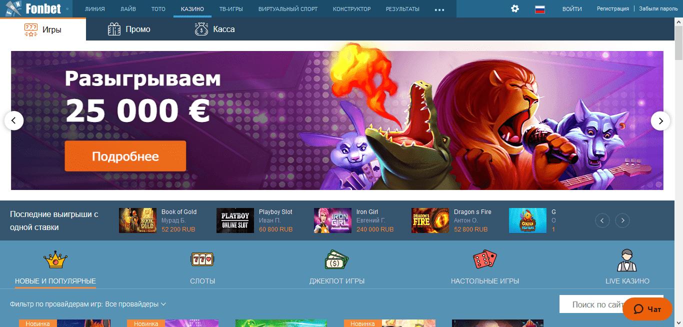 игровые автоматы в онлайн казино 3tuza net