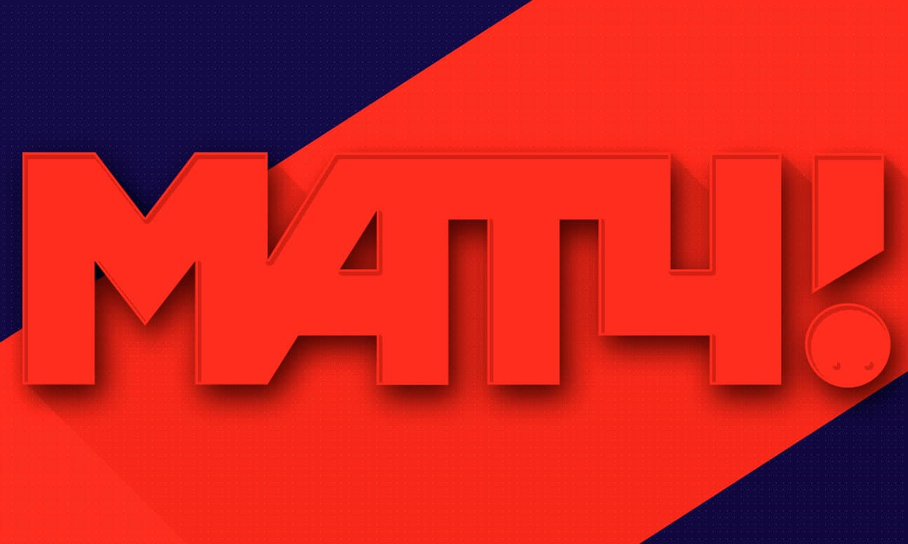 «Матч» и «Сила ТВ» приостановили показ Серии А из-за рекламы БК 1хBet